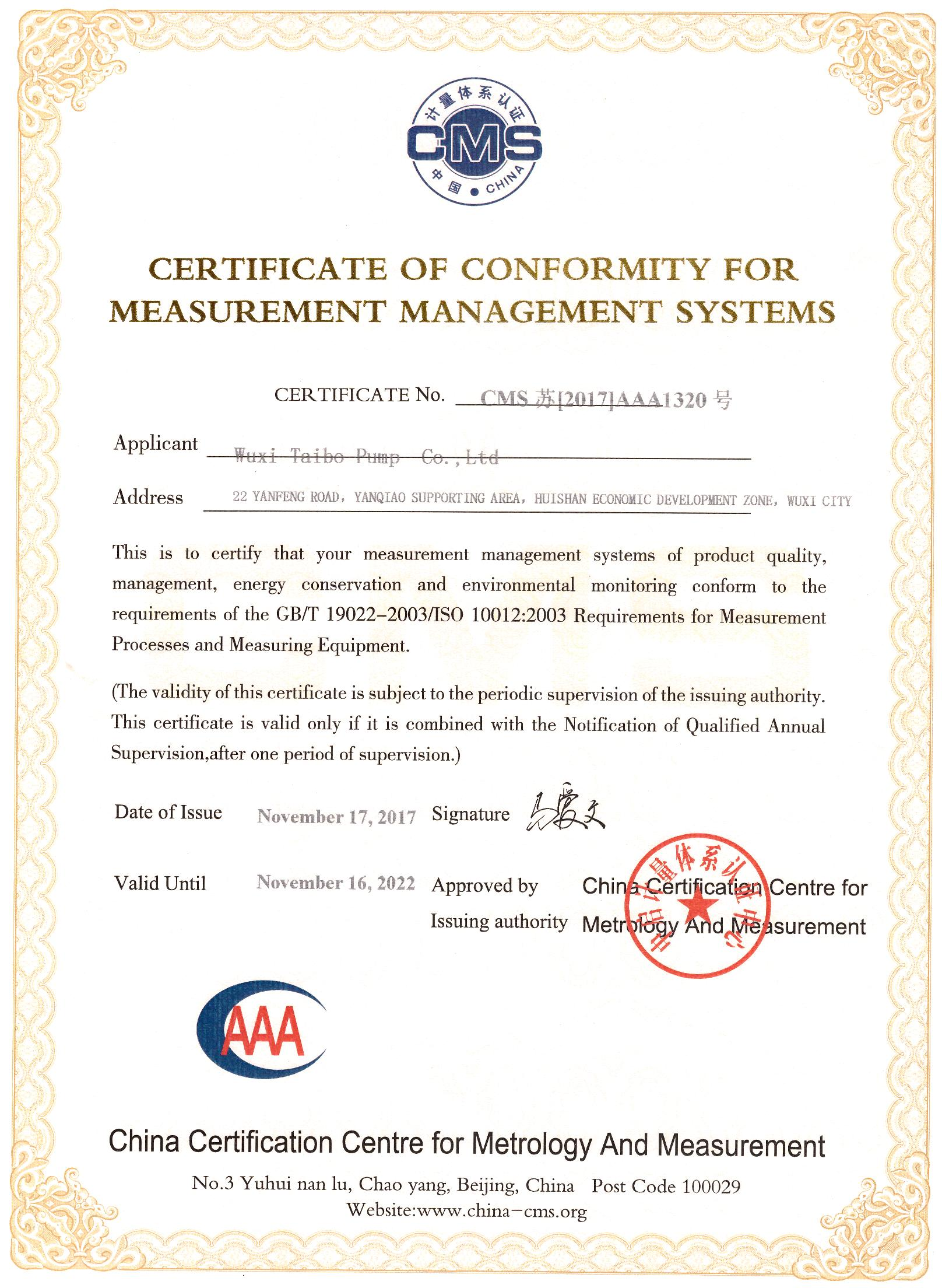 Certification certificate of measurement management system
